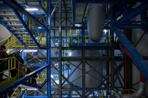 Projekt objął budowę głównego budynku technologicznego z kotłownią, maszynownią turbozespołu, budynkiem oczyszczania spalin oraz budynku stabilizacji i zestalania popiołów.