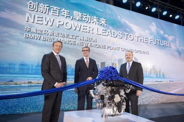 Nowy zakład BMW Brilliance w Chinach