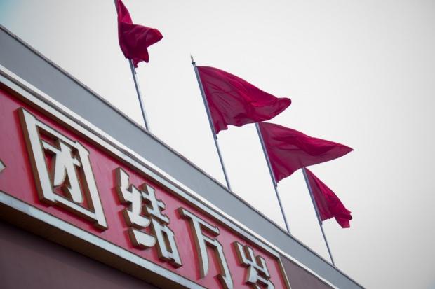 Chiny częściowo ograniczają eksport do Korei Płn.