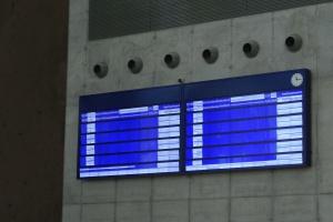 Cztery oferty na modernizację dworca, wszystkie ponad budżet