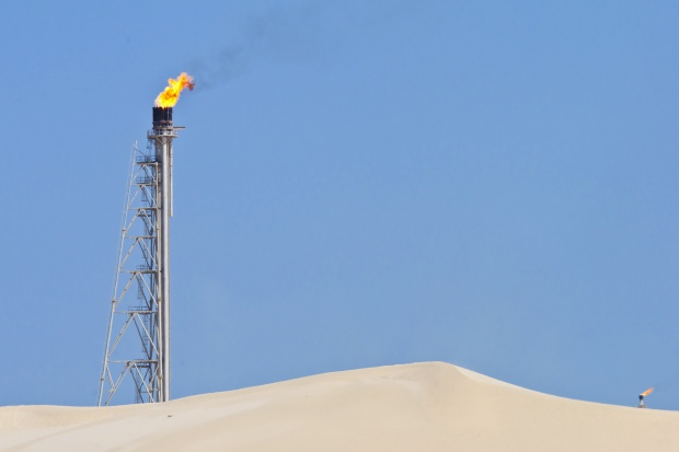 Arabia Saudyjska nie zamierza zmniejszyć produkcji ropy