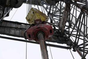 Co z inwestorem dla kazachskiej koncesji Petrolinvestu?