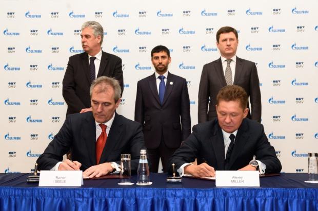 OMV zacieśnia współpracę z Gazpromem