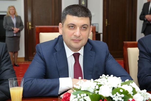 Wołodymyr Hrojsman został nowym premierem Ukrainy