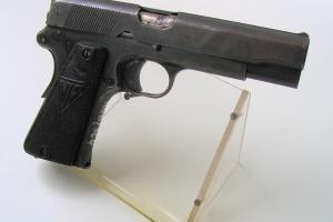 Kultowa polska broń wraca do produkcji