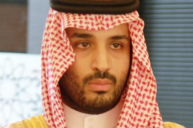 Saudyjczycy tworzą największy na świecie fundusz majątkowy