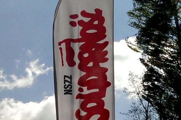 Sąd stwierdził reprezentatywność Solidarności JSW