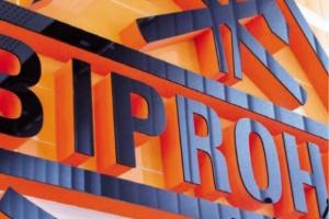 Mostostal Zabrze odkupił udziały Elektrobudowy w Biprohucie