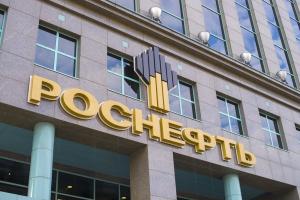 Rosnieft rozważa budowę sieci stacji benzynowych w Niemczech