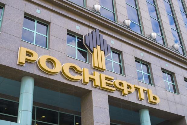 Japonia nie zainwestuje w Rosnieft?