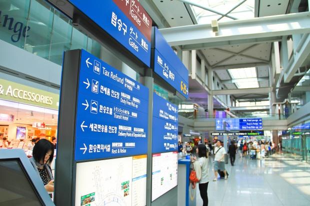 LOT uruchamia rejsy do trzeciej stolicy w Azji