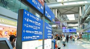 Korea Południowa zainteresowana Azją Centralną. Ma tam swoją mniejszość
