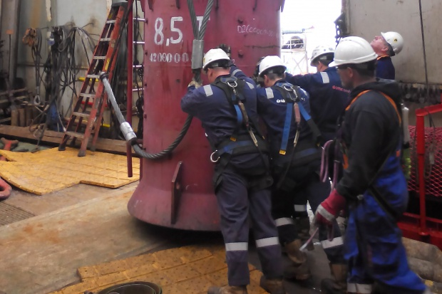 Lotos Petrobaltic: nowa metoda wiercenia na Bałtyku