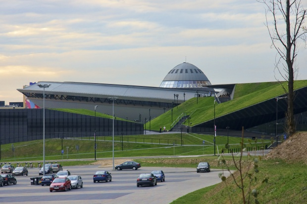 Uchwały antysmogowej w Katowicach na razie nie będzie