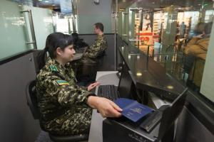 Kontrole graniczne na granicy z Ukrainą od nowego roku