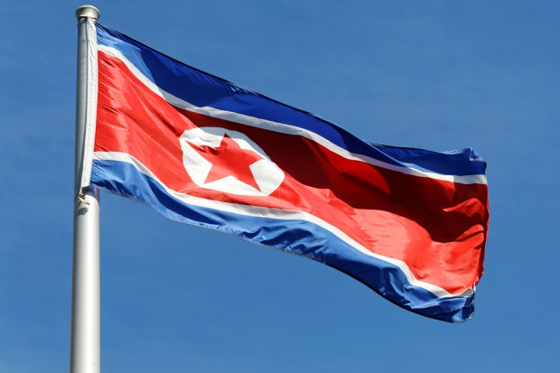Ostrzeżenie przed wirusem komputerowym z Korei Północnej
