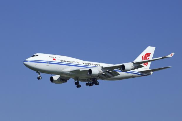 Air China zlikwidowały niektóre połączenia do Pjongjangu