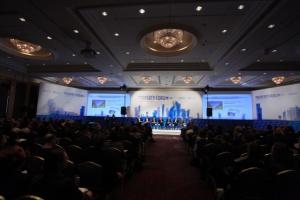 Dziś VI edycja Property Forum, wyjątkowe spotkanie branży nieruchomości komercyjnych