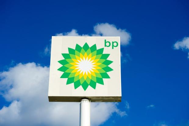 BP otworzył pierwszą stację paliw w Meksyku