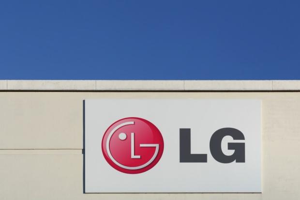Za ponad 1,3 mld zł powstanie pod Wrocławiem fabryka akumulatorów LG Chem