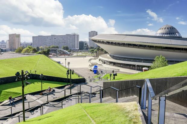 Katowice gospodarzem szczytu klimatycznego ONZ w 2018 r.