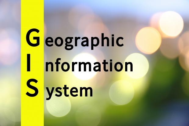 EPEC w Elblągu wdraża system informacji przestrzennej (GIS)