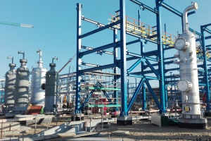 Projekt EFRA z pierwszymi kolumnami i reaktorami