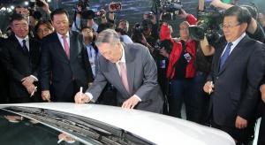 Hyundai uruchomił fabrykę w Chinach