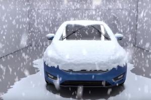 Ford szykuje specjalny ośrodek testowy