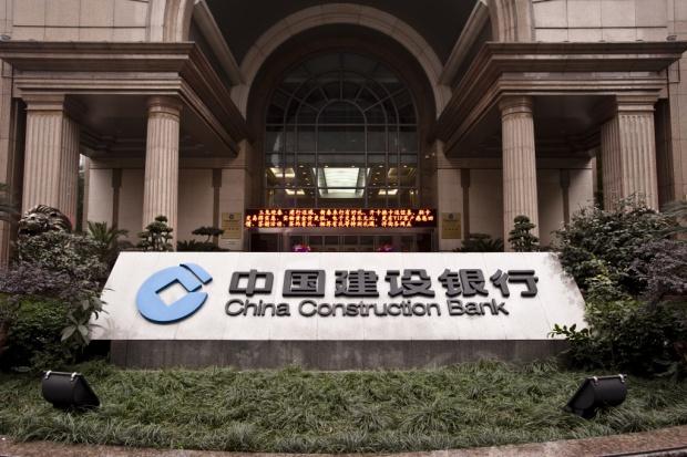 Chiński bank chce otworzyć oddział w Polsce, KNF ustala warunki