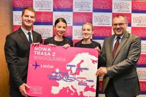 Wizz Air uruchomi połączenie z Wrocławia do Lwowa