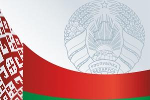 Unibep ma kolejny duży kontrakt na Białorusi