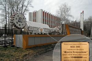 Pomnik w Nowokuźniecku.