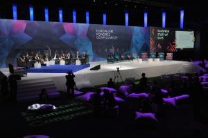 Zdjęcie numer 4 - galeria: Katowice gospodarzem szczytu klimatycznego w 2018 r.