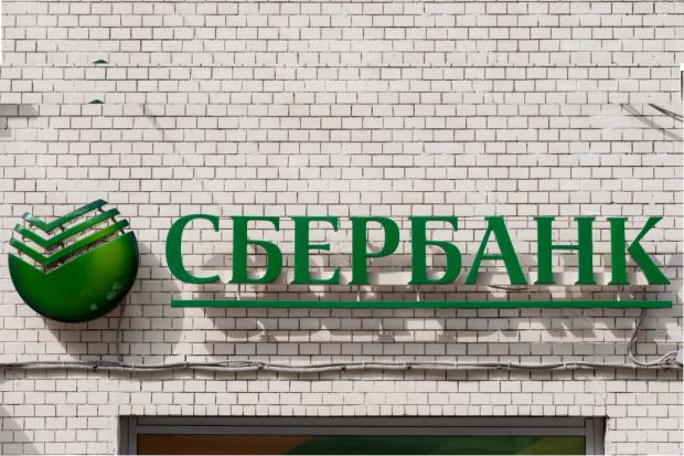 Ukraińscy nacjonaliści zamurowali rosyjski bank w Kijowie