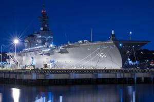 Kolejny wielki okręt w japońskiej flocie