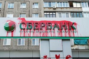 Zdewastowano siedzibę rosyjskiego Sbierbanku w ukraińskiej miejscowości