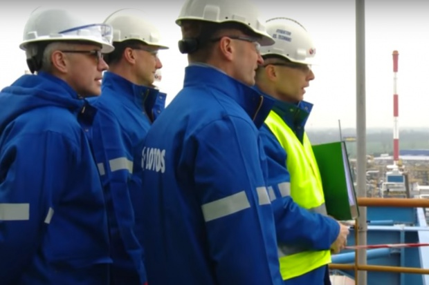 Zarząd Lotosu w remontowanej rafinerii
