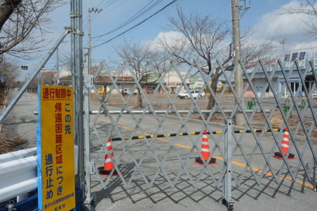 Sześć lat usuwania skażeń w Fukushimie przynosi widoczne efekty