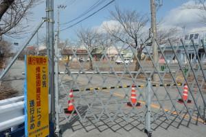 Japonia. Ruszyła dekontaminacja miasta skażonego przez awarię Fukushimy