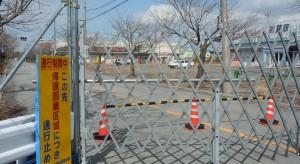 Sąd uniewinnił byłych szefów firmy zarządzającej elektrownią w Fukushimie