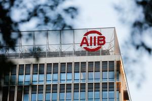 Korea Płd. wspiera działania kierowanego przez Chiny AIIB