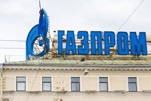Gazprom będzie budował małe zakłady LNG