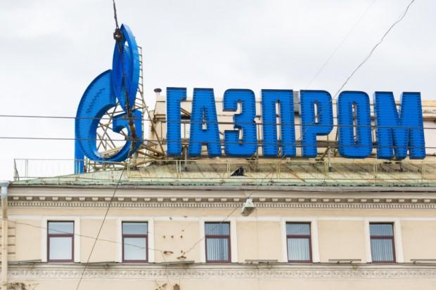 PGNiG: Gazprom powinien dostać karę finansową