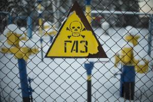 Gazprom odwołał się od orzeczenia w sporze z ukraińskim Naftohazem