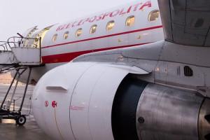 Batory, Chrobry, Kaczyński czy Piłsudski. Jak zostaną nazwane samoloty dla VIP-ów?