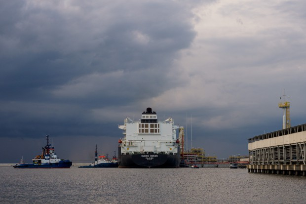 Ukraina chce kupić katarski gaz. Sprowadzić go może przez Świnoujście