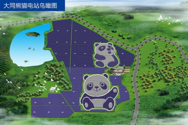 W Chinach uruchomiono pierwszą na świecie elektrownię słoneczną w kształcie... pandy