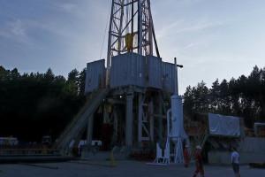 Orlen i PGNiG rozpoczynają wspólne wydobycie ze złoża Miłosław E