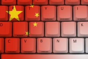 WeChat na usługach chińskiego rządu